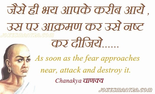 images, pictures on chanakya quotes hindi facebook