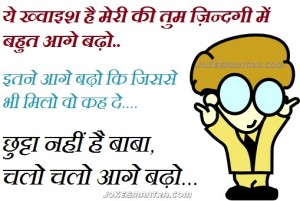 images pics on funny hindi shayari facebook
