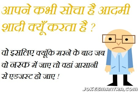 Funny Suvichar In Hindi Wallpaper