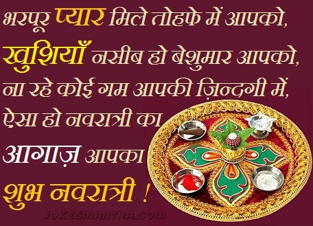 wallpaper pictures images on navratri shayari sms facebook