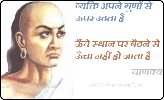 chanakya quotes wallpaper