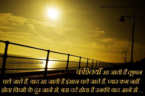 sad shayari picture wallpaper facebook