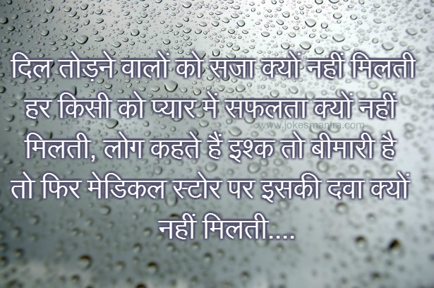 dard shayari with wallpaper in hindi
