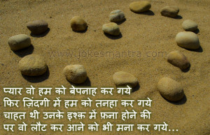 Sad Quotes In Hindi Sad Quotes Tumblr About Love That Make You Cry ...