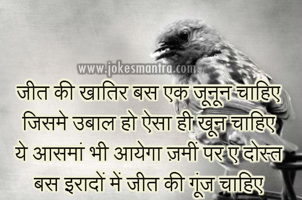 motivational anmol vachan in hindi suvichar