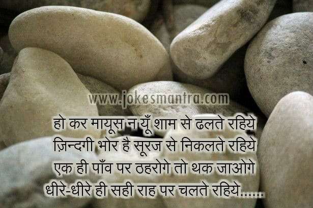 Golden Words Shayari