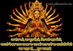 happy navratri whatsapp status sms