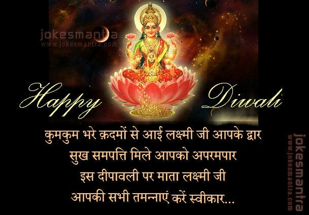 happy diwali whatsapp facebook status