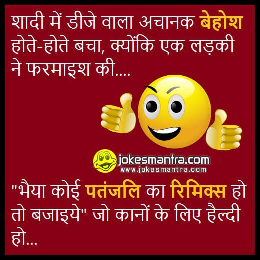 Jokes for whatsapp free download
