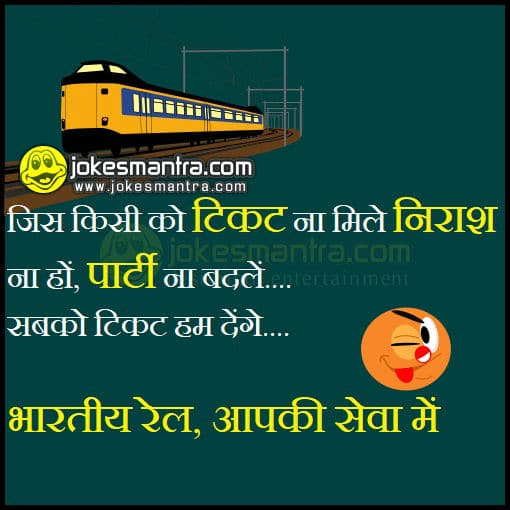 funny status in hindi images
