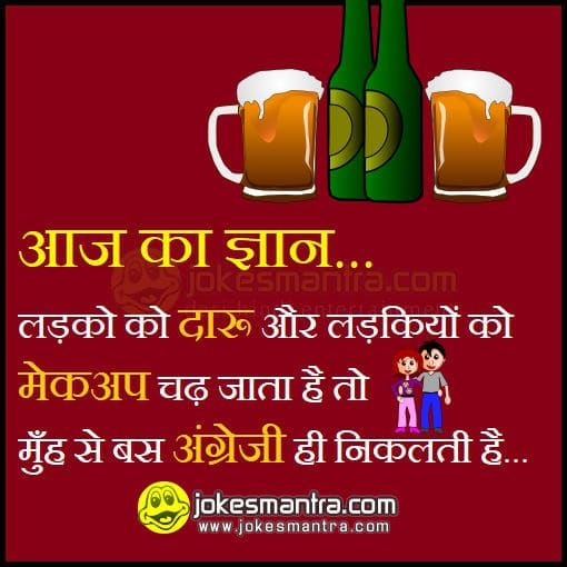 sharabi jokes images