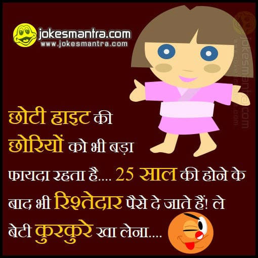 whatsapp images funny hindi