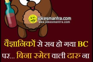 haryanvi jokes image photo picture