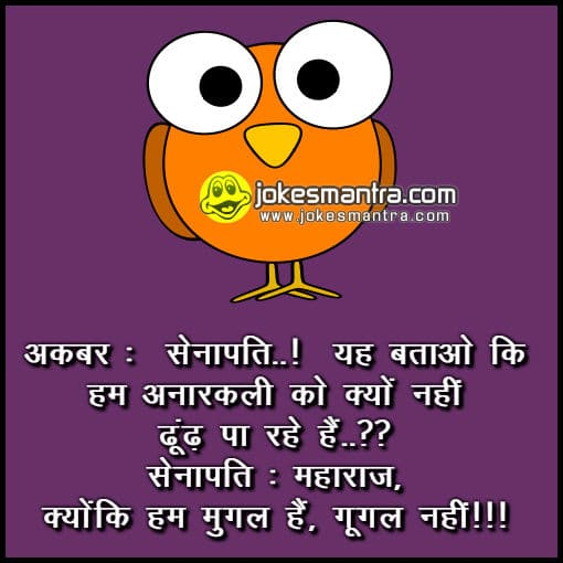 akbar birbal jokes in hindi images