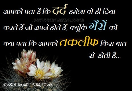 images of anmol vachan in hindi facebook