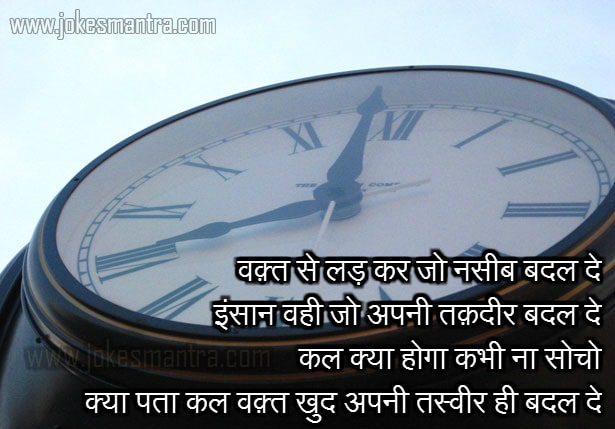anmol vachan on time in hindi wallpaper
