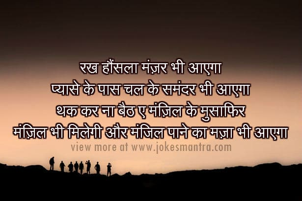 motivational good morning sms picture