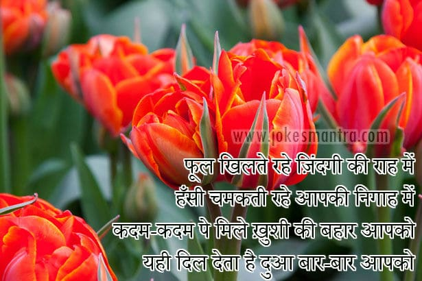 very cute dosti shayari hindi sms