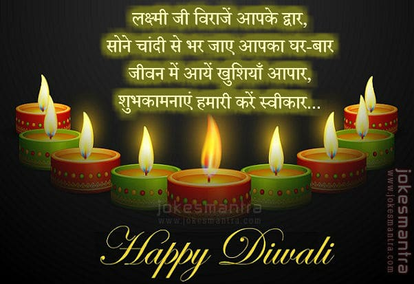 happy diwali to you and your family wallpaper