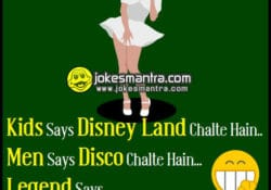 haveli jokes hindi images