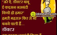 bihari jokes images