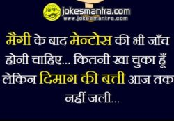 jokes for kids hindi images