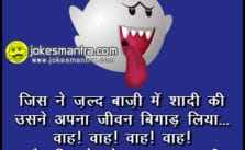 anniversary jokes images photos wallpapers