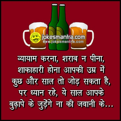 funny thoughts in hindi images